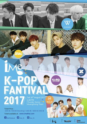 iMe Kpop Fantival 2017