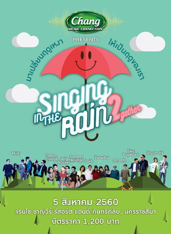 Chang Music Connection Presents Singing In The Rain 2Gether