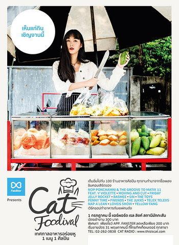 Cat Foodival