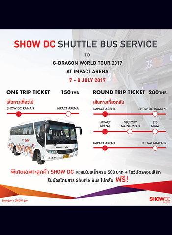 Shuttle Bus Service for G Dragon Concert