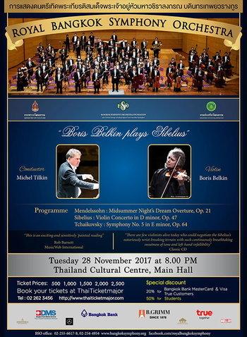 (RBSO) การแสดงดนตรีนานาชาติเฉลิมพระเกียรติ 2560 : Boris Belkin plays Sibelius