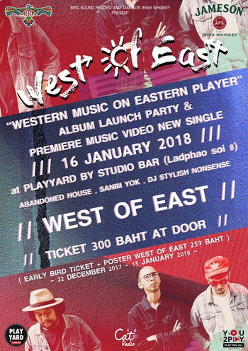 """""""Western Music on Eastern Player"""" First Album Launch Party"""