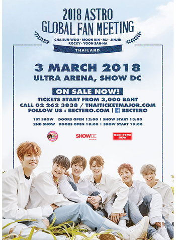 2018 ASTRO GLOBAL FAN MEETING THAILAND