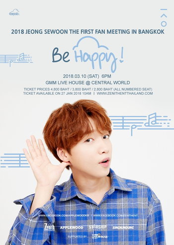"""JEONG SEWOON THE FIRST FAN MEETING IN BANGKOK """"BE HAPPY!"""