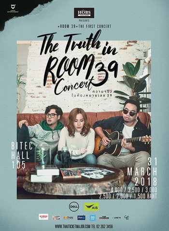 HOBS Presents ''The Truth in Room39 Concert''