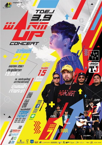 TDEJ 3.9 Warm - Up Concert