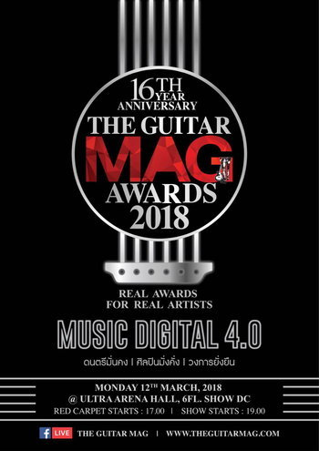 The Guitar Mag Awards 2018 : Real Awards for Real Artists