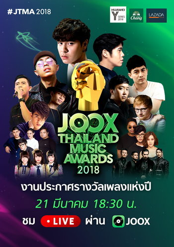 JOOX Thailand Music Awards 2018