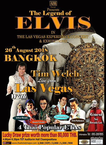 AJM Group Presents The Legend of ELVIS