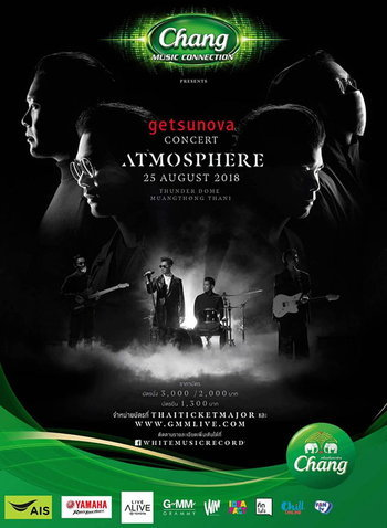 Chang Music Connection presents getsunova CONCERT ATMOSPHERE