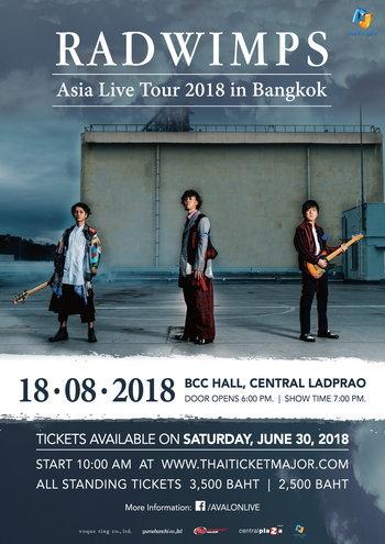 RADWIMPS Asia Live Tour 2018 in Bangkok