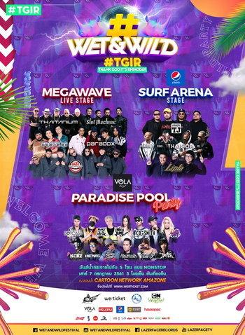LAZERFACE Presents WET&WILD FESTIVAL 2018 #TGIR (Thank God It's Rhino Day)