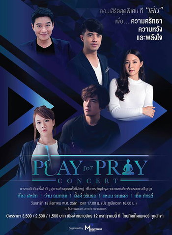 Play for Pray Concert