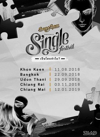 SangSom Presents Single Festival 2018