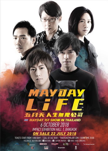 Mayday 2018 LIFE TOUR IN BANGKOK