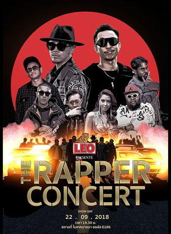 The Rapper Concert