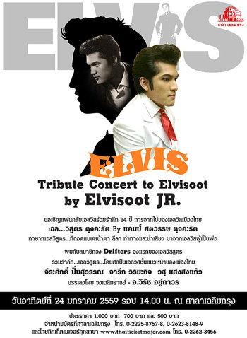 Elvis Tribute Concert to Elvisoot by Elvisoot JR.