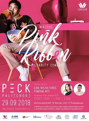 Wacoal Pink Ribbon Charity Concert