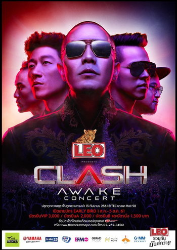 Leo Presents CLASH AWAKE CONCERT