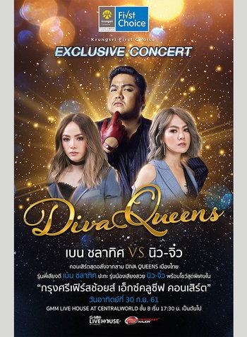 Krungsri First Choice Exclusive Concert:  DIVA QUEENS