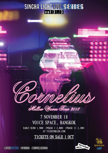 Singha Light Live Series Vol 3.3 - Cornelius