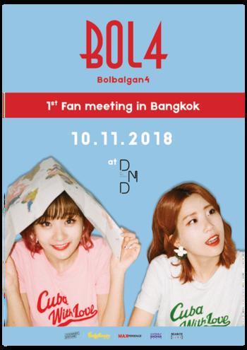 Bolbbalgan4 1st Fan Meeting in Bangkok