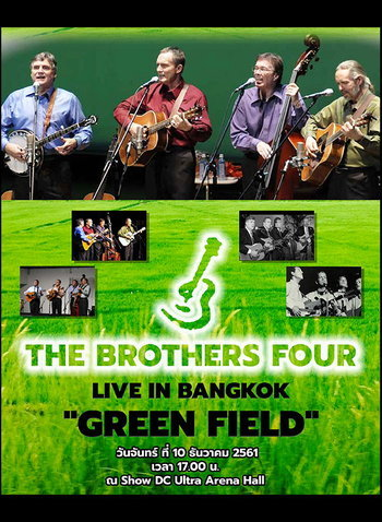 "THE BROTHERS FOUR LIVE IN BANGKOK ""GREEN FIELD"""