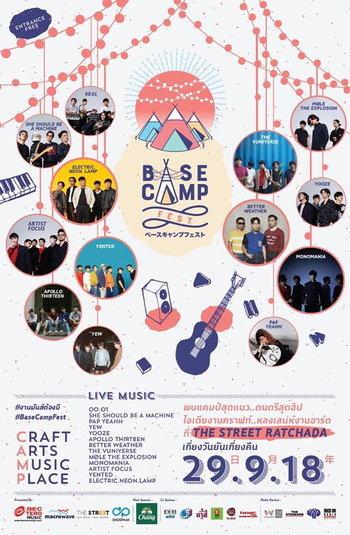 Basecamp Fest Craft Arts Music Place
