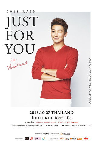"""Rain"" Just For You Asia Fan Meeting"