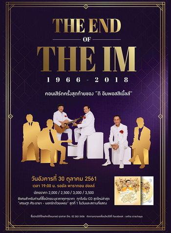 """THE END OF THE IM"" concert ปิดตำนานวงดนตรี THE IMPOSSIBLES"