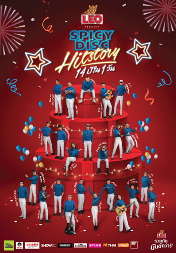 LEO Presents SPICYDISC HitStory 14 ปีใน 1 วัน