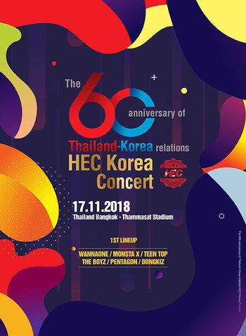 2018 HEC KOREA CONCERT60th Anniversary Thailand-Korea relations