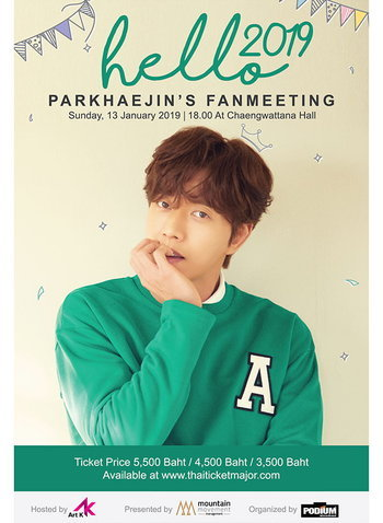HELLO 2019 PARKHAEJIN'S FANMEETING