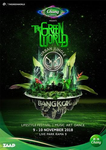 Chang Carnival Presents The Green World