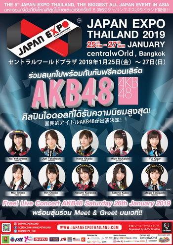 Japan Expo Thailand 2019 ครั้งที่ 5