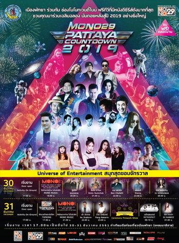MONO29 Pattaya Countdown 2019