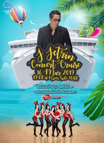 J Jetrin Concert Cruise