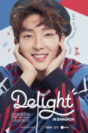 2018-19 LEE JOONGI ASIA TOUR 'DELIGHT'