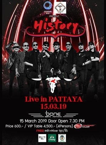 คาราบาว History Tour Live in Pattaya