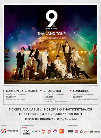 9x9 THAILAND TOUR : ROUTE TO THE DESTINATION