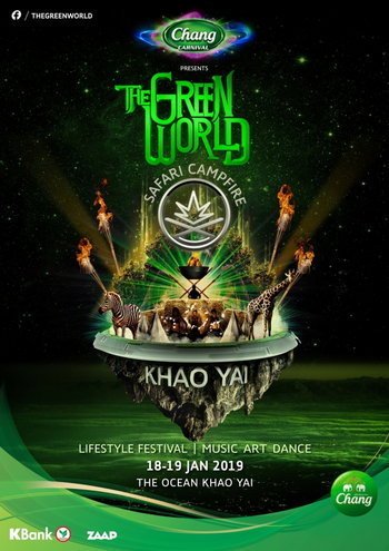 Chang Carnival Presents The Green World