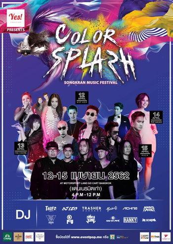 Songkran Color Splash