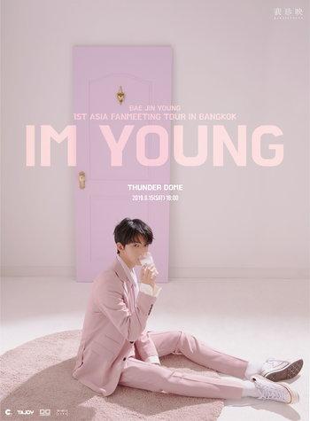 BAE JIN YOUNG 1st Asia Fan Meeting Tour in Bangkok 'IM YOUNG'