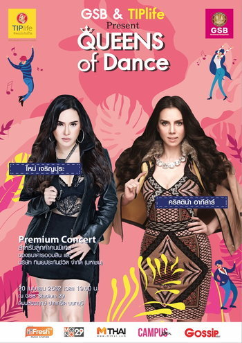 GSB & TIPlife Present Queens of Dance