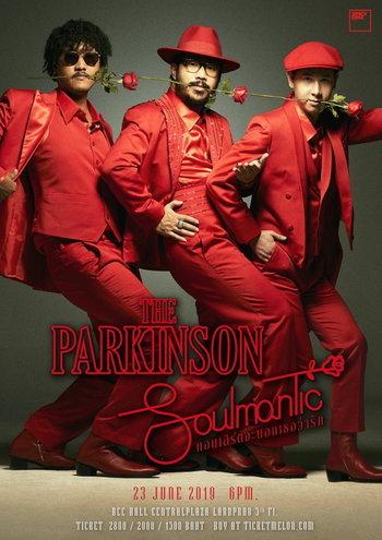 The Parkinson SOULMATIC คอนเสิร์ตจะบอกเธอว่ารัก