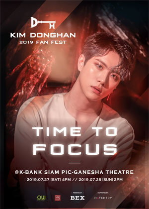 Kim Dong Han 2019 Fan Fest: Time to FOCUS