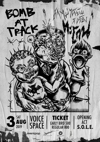 "Bomb at Track Concert ""ถ้าไม่ได้ยิน ก็ต้องตะโกน"""