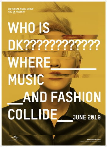 DK I want your Fashion Launch Party