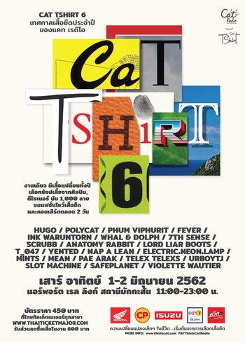 Cat T-Shirt 6