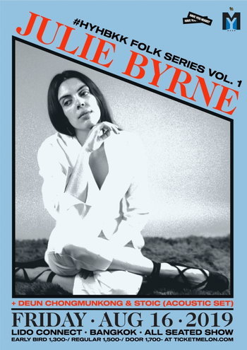HAVE YOU HEARD? Folk Series : Julie Byrne Live! by MY BEER